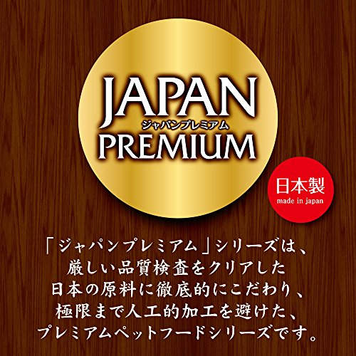 aSuku『JAPANPREMIUMBalanceMealエゾ鹿』