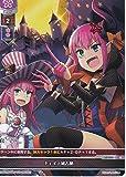 Lycee OVERTURE(リセオーバーチュア)第4弾「Ver.Fate/Grand Order2.0」  チェイテ城占拠