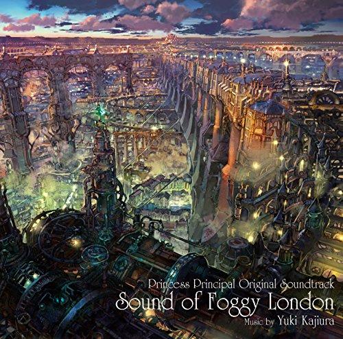 梶浦由記 (Yuki Kajiura) – TVアニメ『プリンセス・プリンシパル』オリジナルサウンドトラック「Sound of Foggy London」 [MP3 320 + ALAC 24bit  / CD] [2017.09.27]