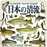 カプセル ネイチャーテクニカラー 日本の清流 特装版 全5種セット