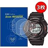 【3枚入】CASIO GW-9300,G-9300対応腕時計用高品質液晶保護フィルム高透過率キズ防止気泡防止貼り付け簡単…