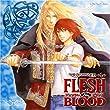 ルボー・サウンドコレクション ドラマCD FLESH&BLOOD 1