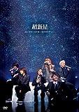 超新星1st LIVE TOUR ~キミだけをずっと~ [DVD] 画像