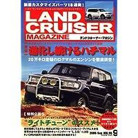 LANDCRUISER MAGAZINE (ランドクルーザー マガジン) 2006年 09月号 [雑誌]