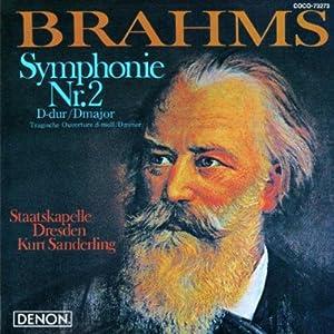ブラームス:交響曲第2番/悲劇的序曲