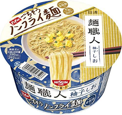 日清麺職人(柚子しお)の画像