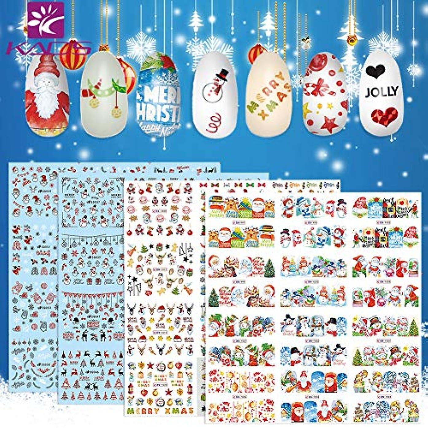 すぐに喉頭勉強するKADS クリスマスネイルシール4枚セット ネイル用水転写シール クリスマスツリー サンタクロース 可愛い雪だるま ネイルデザイン用品セット4個 (セット1)
