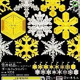 ネイチャーテクニカラーMONO 雪の結晶 チャームストラップ ゴールド&シルバー [全16種セット(フルコンプ)]