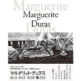 マルグリット・デュラス Blu-ray BOX 『インディア・ソング』『ヴェネツィア時代の彼女の名前』『バクステル、ヴェラ・バクステル』『トラック』『船舶ナイト号』