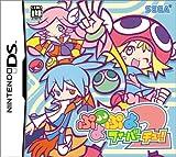 「ぷよぷよフィーバー 2」の画像