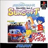 メモリアル☆シリーズ SUNSOFT Vol.4