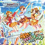 THE IDOLM@STER CINDERELLA GIRLS STARLIGHT MASTER 14 情熱ファンファンファーレ