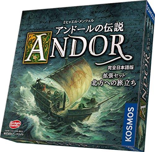 アンドールの伝説拡張セット 北方への旅立ち (Die Legenden von Andor) 完全日本語版 ボードゲーム