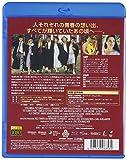 セント・エルモス・ファイアー [Blu-ray] 画像