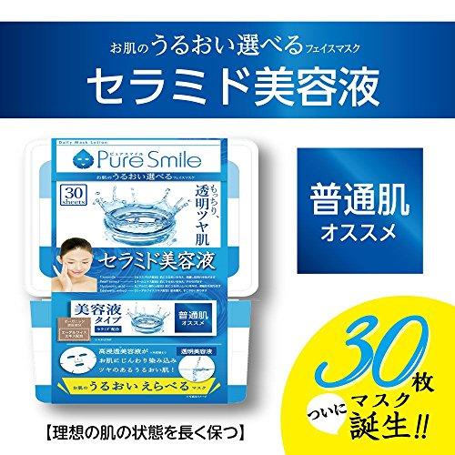 Pure Smile ピュアスマイル エッセンスマスク 30枚セット 3S03 / セラミド 美容液