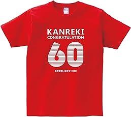 [幸服屋さん] 還暦のお祝い Tシャツ 「KANREKI」半袖 還暦祝い 60歳 tシャツ ギフト・プレゼント MS05