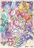 スター☆トゥインクルプリキュア vol.1【DVD】[PCBX-51811][DVD] 製品画像