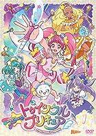 スター☆トゥインクルプリキュア vol.1[DVD]