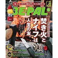 BE-PAL(ビーパル) 2017年 01 月号 [雑誌]