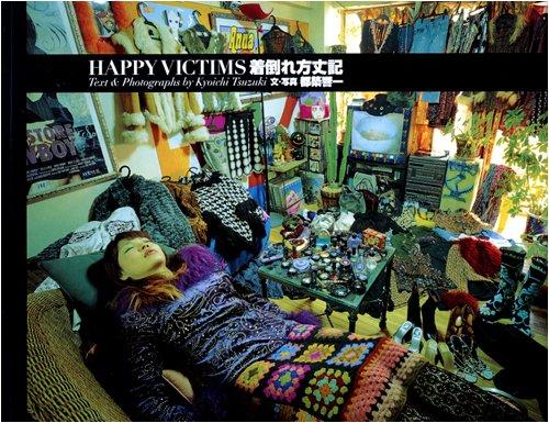 着倒れ方丈記 HAPPY VICTIMSの詳細を見る
