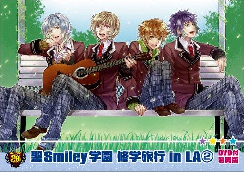 聖Smiley学園 修学旅行 in LA(2) DVD付特典版