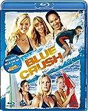 ブルークラッシュ ベストバリューBlu-rayセット[Blu-ray/ブルーレイ]