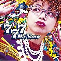 777(ナナナ)
