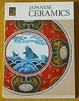 Japanese ceramics (COLOR BOOKS ENGLISH EDITIONS 3)