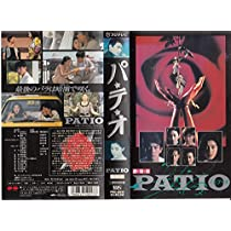 パ★テ★オ〈劇場版〉 [VHS]