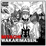 Wakarimasen [Explicit]
