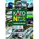 Nゲージ 25-050 Nゲージアーカイブス -鉄道模型3000両の世界-