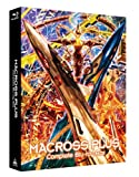 マクロスプラス Complete Blu-ray Box (アンコールプレス版) 画像