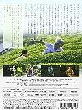 殯の森 [DVD] 画像
