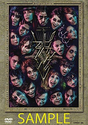 ピカレスク◆セブン [DVD]