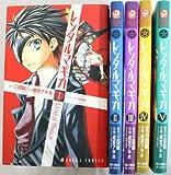 レンタルマギカ コミック 1-5巻セット (あすかコミックス)