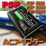 PSP1000/PSP2000/PSP3000 ACアダプター充電器 画像