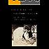 中国の黒死病(ペスト)と日本: 大阪、神戸、東京・・・ 未曾有の感染症とどう戦ったか パンデミックの時代