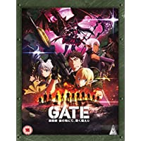 GATE 自衛隊 彼の地にて、斯く戦えり コンプリート DVD-BOX (全24話) アニメ