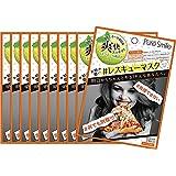 ピュアスマイル 『レスキューマスク』【食べすぎ/ドクダミでレスキュー(ライムの香り)メントール配合】10枚セット