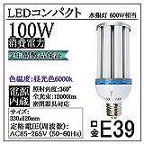 二年保証 コーン型LED水銀灯 LED コーンライト 100W 高輝度日本製LED 11000ルーメン E39 450W~650W電球相当 密閉型器具対応  トウモロコシ型LEDライト 高天井LED照明灯 長寿命(50000H)昼光色6000K