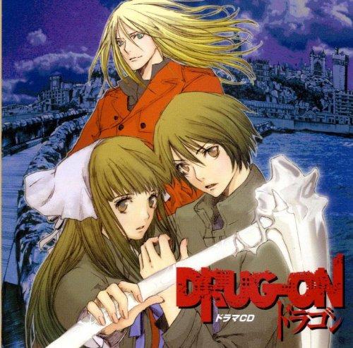 /CD/ドラマCD DRUG-ON ドラゴン  ドラマCD
