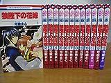 狼陛下の花嫁 コミック 1-13巻セット (花とゆめCOMICS)