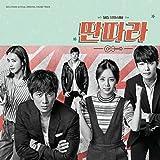 タンタラ OST (SBS TVドラマ) (韓国盤)