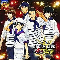 ミュージカル テニスの王子様 DREAM LIVE 4th