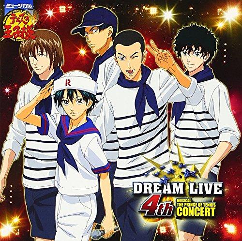ミュージカル テニスの王子様 DREAM LIVE 4thの詳細を見る