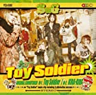 Toy Soldier 初回限定盤B(DVD付)(通常2~5週間以内に発送)