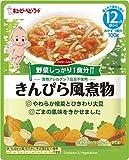 キユーピー ハッピーレシピ きんぴら風煮物 100g 【12ヵ月頃から】