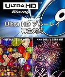 パナソニック ブルーレイプレーヤー HDR10+ DolbyVision対応 Ultra HDブルーレイ再生対応 ブラック DP-UB45-K 画像