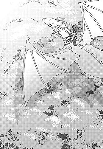 【Amazon.co.jp限定】竜王様のお気に入り!  ブサイク泣き虫、溺愛に戸惑う 書き下ろし小説ペーパー付