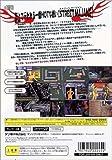 「ストリート麻雀トランス 麻神2」の関連画像